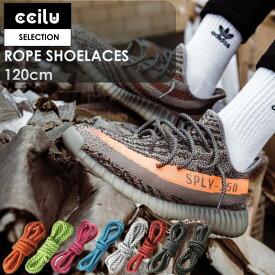 [メール便対応][靴紐2点以上購入で送料無料]ロープレース シューレース 靴紐 直径約4mm 長さ120cm 丸紐 ラウンド デザイン 総柄 柄紐 男女兼用 スニーカー ダンス衣装 ギフト 2本1組