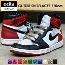 [メール便対応][靴紐2点以上購入で送料無料]シューレース 靴紐 ローカット ハイカット ラメ グリッター カラー モノト…