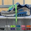 [メール便送料無料] シューレース 靴紐 ローカット ハイカット 幅8mm 長さ110cm シンプル シューズアクセサリー 平紐 …