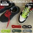 [メール便対応][靴紐2点以上購入で送料無料]ロープレース シューレース 靴紐 直径7mm 長さ130cm 丸紐 ラウンド バイカラー バイアス柄 デザイン 総柄 柄紐 男女兼用 スニーカー ダンス衣装 ギフト 2本1組