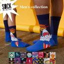 Socks m1 kago