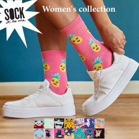 【MAX20%OFFクーポン配布中】【メール便対応】Sock It To Me[ソック イット トゥ ミー] ソックス レディース 靴下 総柄