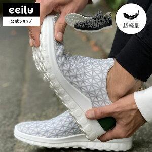 ccilu(チル)コンフォートシューズメンズスリッポンhorizone-upton25.5cm〜28.5cmカジュアルシューズドライビングシューズホワイトブラック