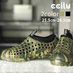 cciluintutionwilllightmarbleコンフォートシューズメンズ25.5cm〜28.5cm5色