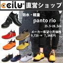 ブーツ レインシューズ メンズ  ccilu(チル)公式 パントウ リオ ccilu-PANTO RIO  雑誌掲載商品  レインブーツ 2016モデル 25.... ランキングお取り寄せ