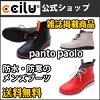 鞋男式靴子潘渡 Paul ccilu 哑剧保罗雨鞋靴子 ccilu (冷) 官方 2015年模型