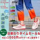 ccilu hero コンフォートシューズ 男女兼用  22.0〜28.5cm 6色 【50pss】
