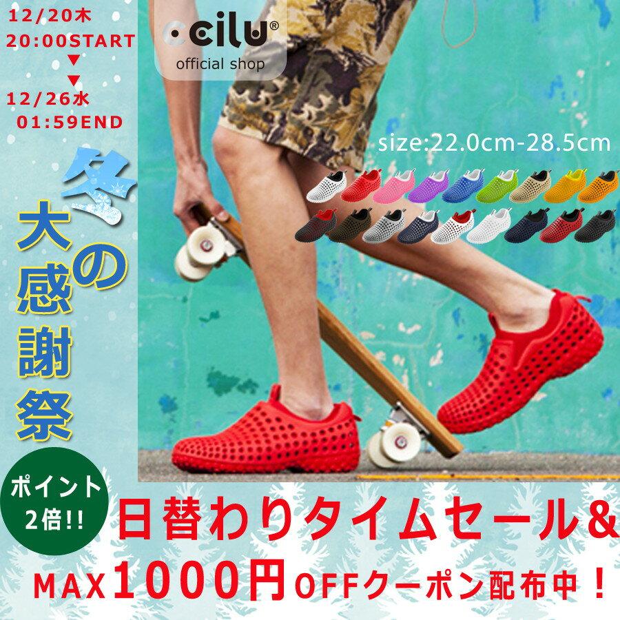 【4/20限定ポイント10倍】★マラソンSALE★ ccilu am2 コンフォートシューズ レディース・メンズ 22.0〜28.5cm カラー14色