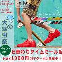 ccilu am2 コンフォートシューズ レディース・メンズ 22.0〜28.5cm カラー18色 【50pss】