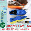 ccilu Quest-randall コンフォートシューズ メンズ  25.5cm〜28.5cm 全4色【50pss】