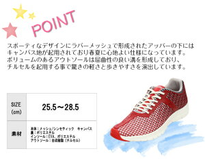 【チル・ジャパン・クエストシンチ】ccilu-questcinch★スニーカー★メンズ★25.5cm〜28.5cm全3色