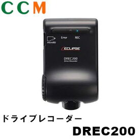 【デンソーテン DENSO TEN】エクリプス ECLIPSE ドライブレコーダー DREC200 カメラ/本体一体タイプ 富士通テン ドライブレコーダー