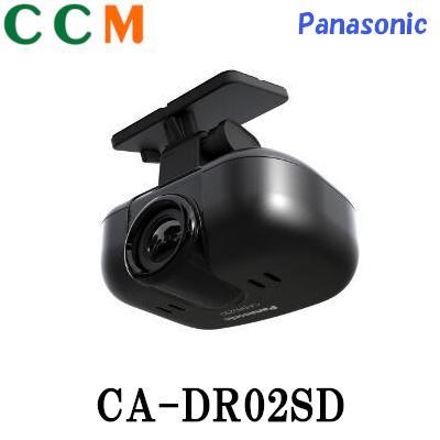 Panasonic【パナソニック】ドライブレコーダー CA-DR02SD 【ストラーダナビ連動専用】