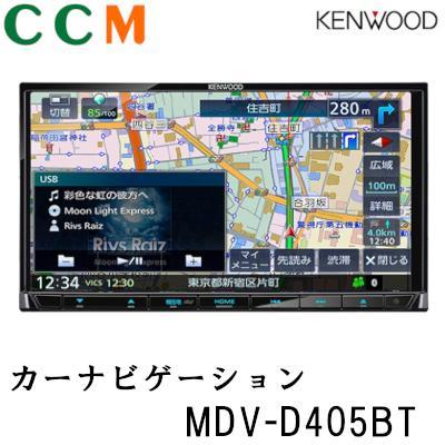 KENWOODケンウッド MDV-D405BT 彩速ナビ 【ワンセグ / DVD / Bluetooth】