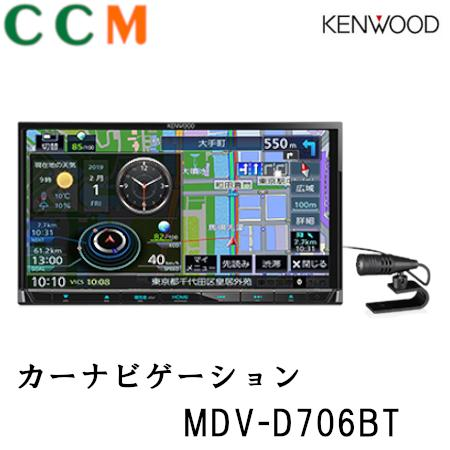 MDV-D706BT 【ケンウッドKENWOOD】7V型のWVGA液晶モニター/AVナビ/フルセグ ワンセグ/4チューナー & 4ダイバシティ/Bluetooth内蔵/DVD/USB/SD/GUI/地図更新1年間無料