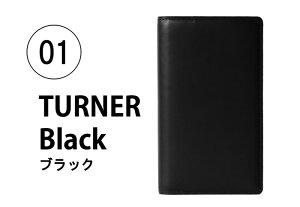 【TUENER】バイブルスリム(ブラック)