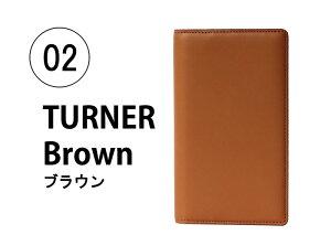 【TUENER】バイブルスリム(ブラウン)