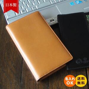 【TUENER】ターナー・システム手帳バイブルスリム(リング径11mm)【Cカンパニー】