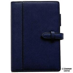 カスール・システム手帳ミニサイズ(リング径13mm)ブルー