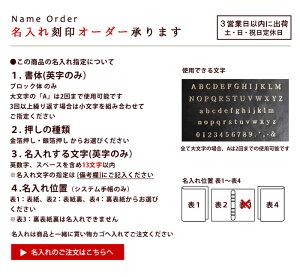 日本製システム手帳A5サイズブレロ【送料無料名入れ可】a525mmリング革国産スケジュール帳手帳バインダー文房具オフィス用品メモ帳リングタイプペンホルダーギフトCカンパ二ーシーカンパニーYep_10SMギフト