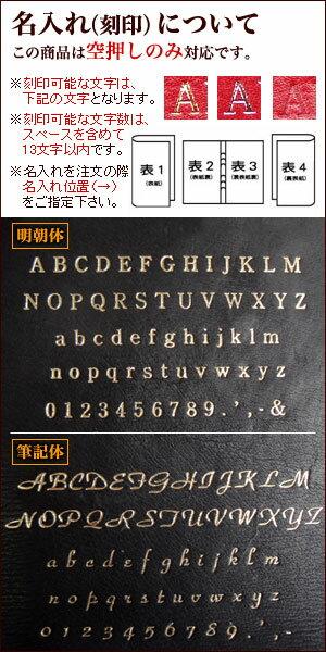 ワックスドレザー・システム手帳バイブル(リング径25mm)