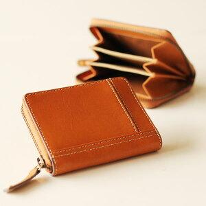 ボルボ・コンパクト財布(ブラウン)