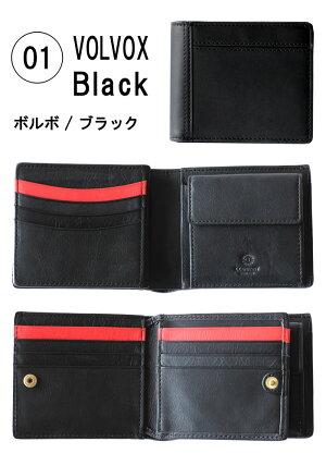 ボルボ・二つ折り財布(ブラック)