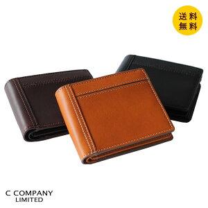 ボルボ・二つ折り財布