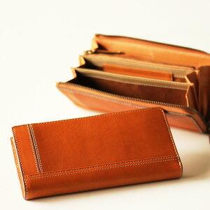ボルボ・長財布(ブラウン)