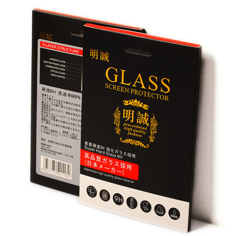 Xperia X Compact ブルーライトカット SO-02J 強化ガラスフィルム 3D曲面 0.2 全面ガラス保護フィルム Xperia X Compact SO-02J ソフトフレーム 液晶保護ガラスフィルム SO-02J 全面保護 SO-02J ガラスフィルム SO-02J ソフトフレーム Xperia X Compact ブルーライトカット
