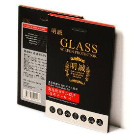 Xperia X Performance SO-04H SOV33 502s 強化ガラスフィルム 3D 全面 全面保護フィルム 透明 クリア Xperia X Performance 全面液晶保護フィルム強化ガラス 保護強化ガラスフィルム保護フィルム 液晶保護 保護シート 速達便ネコポス送料無料