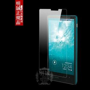 AQUOS PHONE Xx mini 303SH 強化ガラスフィルム保護フィルム アクオスフォン ダブルエックス ミニ 303SH液晶保護フィルム Xx mini 303SH 強化ガラス保護シートAquos phone Xx mini 303SHガラスフィルム ラウンド