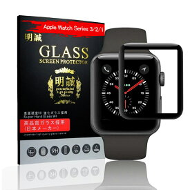 Apple Watch Series 3/2/1 対応 3D全面保護 ソフトフレーム フルーカバー Watch Series 2 強化ガラスフィルム 曲面 Watch Series 1 剛柔ガラス 液晶保護ガラスフィルム Watch Series 3 保護フィルム Watch Series 3 3D全面ガラスフィルム Watch Series 2 アップルウォッチ
