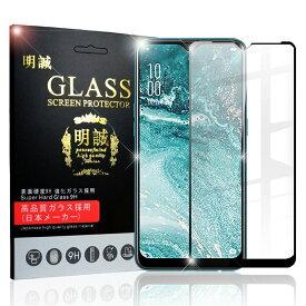 OPPO AX7 3D全面保護 強化ガラス保護フィルム OPPO AX7 強化ガラスフィルム OPPO AX7 液晶保護ガラスフィルム 3D 曲面 OPPO AX7 液晶保護フィルム フルーカバー 液晶保護ガラスフィルム OPPO AX7 液晶保護フィルム OPPO AX7 全面保護フィルム 硬度9H 厚み0.3mm