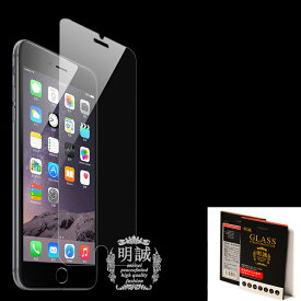 送料無料 強化ガラス 強化ガラスフィルム 液晶保護フィルム 強化ガラス保護フィルム 明誠正規品 前面タイプ全機種対応 iPhone6s iPhone6s Plus iPhone5s Xperia Z5 Z4 Z3 Z2 Z1 ZL2 Z UItra galaxy A8 S6 S5 AQUOS SH-02H SH-01H ARROWS F-01H F-02H ヤマトDM便送料無料