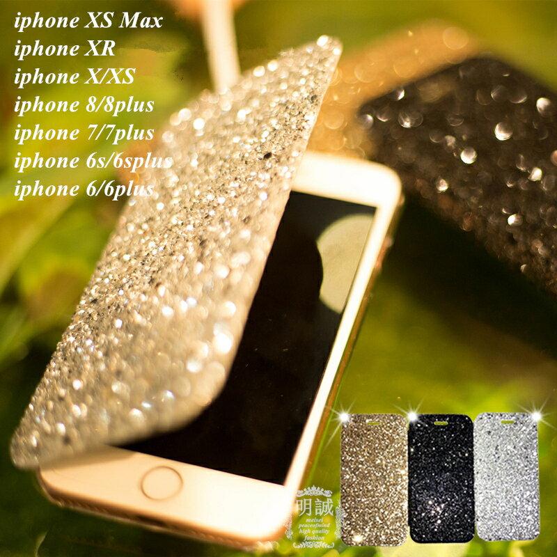 iPhone XS iPhone XS Max iPhone XR キラキラ PCスマホケース iPhoneX iphone6s plus キラキラPCケース iphone8 高品質ケース iPhone XS Max スマホケース iphone 8 plus シンプル カバー iPhone XS 手帳型 iphone7 plus PCケース 手帳型カバー iPhone XR ケース