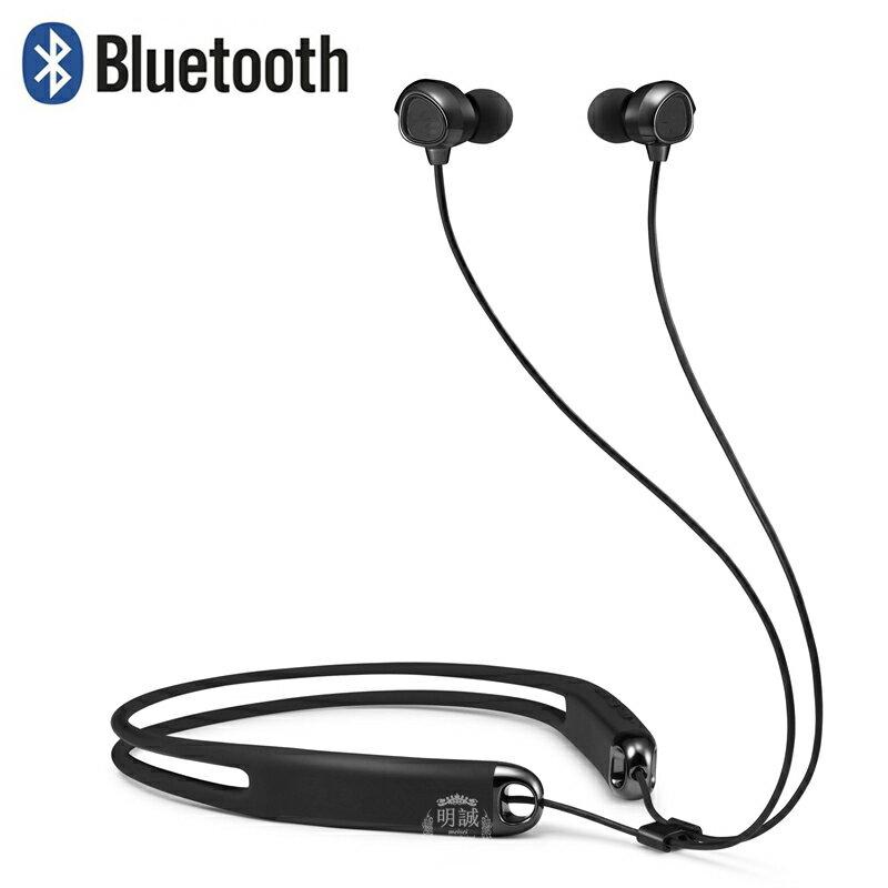 Bluetooth 4.1 イヤホン 無線ランニング iphoneイヤホン IP67 防水 スポーツ ネックバンド ブルートゥースイヤホン 高音質ワイヤレスイヤホン ヘッドセット