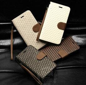 iPhone XS Max iPhone XR iPhone XS 本革手帳型 iphoneX iphone8 plus 本革ケース iphone7plus iphone6s 手帳型ケース iphone6splus/SE/5S/S7 edge/X Performance/ Z5/Z5 Premium/Z4/A4/Z3 明誠本革(ブランド)ケース高品質本革 ビジネスカバー 最高品質本革ストラップ