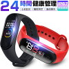 Notice of smart watch receipt telephone notice message indication application alarm sleep monitor photography health support function exercise trace man and woman combined use color liquid crystal mgw to wave to be apt to sit down, and to wag attention