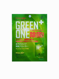 【在庫処分】除菌カード ウイルスシャットアウト ウイルスブロッカー virus shut out GREEN ONE除菌 空間除菌カード 日本製 首掛けタイプ ネックストラップ付属【送料無料】