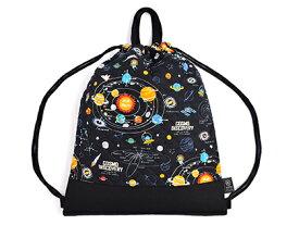 e73db8818b40 ナップサック 太陽系惑星とコスモプラネタリウム(ブラック) (ナップサック おしゃれ キルティング リュック キッズ 体操
