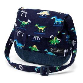 ベビーショルダーバッグ 恐竜王者が大集合(ネイビー) (お出かけ 赤ちゃん 外出 バッグ おでかけバック ベビーポシェット ななめがけポーチ 赤ちゃん ベビー 新生児 出産祝い ギフト 男の子 恐竜)