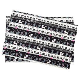 ランチョンマット(40cm×60cm) ピアノの上で踊る黒猫ワルツ(ブラック)