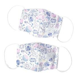 大人用マスク フリーサイズ 2枚セット(銀イオン抗菌ガーゼ) ミスティフラワー (洗える 布 立体 おしゃれ かわいい)