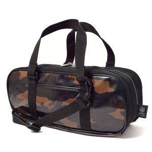 画材・絵の具バッグ 迷彩・モスグリーン 子供用 子供 絵の具 バッグのみ 単品 小学生 サクラクレパス 水彩セット 画材セット 小学校 かわいい コンパクト