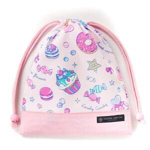 巾着袋 子供用 マチ無し給食袋 巾着袋 中 小学校 お袋袋 給食袋 小学生 かわいい 入園準備 入園グッズ ミルキースイーツ ピンク 女の子