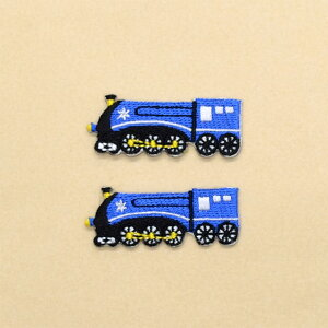 ワッペン 機関車・ネイビー (2個セット) 子供用 ワッペン アイロン アップリケ 幼児 子供 かわいい おしゃれ