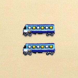 ワッペン 電車・スカイ (2個セット) 子供用 ワッペン アイロン アップリケ 幼児 子供 かわいい おしゃれ