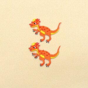 ワッペン パキケファロサウルス (2個セット) 子供用 ワッペン アイロン アップリケ 幼児 子供 かわいい おしゃれ