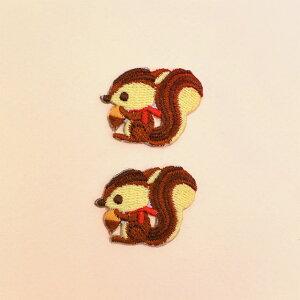 ワッペン りす (2個セット) 子供用 ワッペン アイロン アップリケ 幼児 子供 かわいい おしゃれ